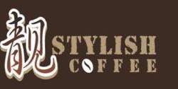 沒聽過的咖啡加盟連鎖商機及模式!! 優於業界,低加盟金低風險.