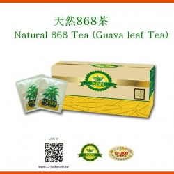 芭樂葉 芭樂心葉 茶 Natural 868 Tea (guava leaf tea)