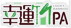 SPA logo_02