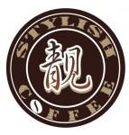 靓Stylish Coffee 靓字為華人皆曉之字,意味著美麗、美好~