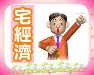 logo-otaku-03