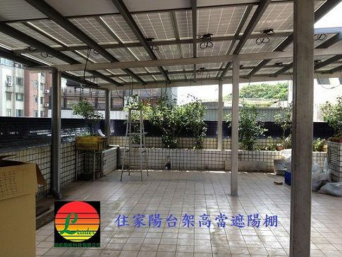 太陽能採光罩,遮陽棚,綠建築,太陽能發電系統,太陽能,太陽能隔熱屋頂,太陽能發電系統,綠建築,投資獲利,太陽能發電,太陽能,solar,發電