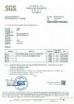 sgs檢驗報告