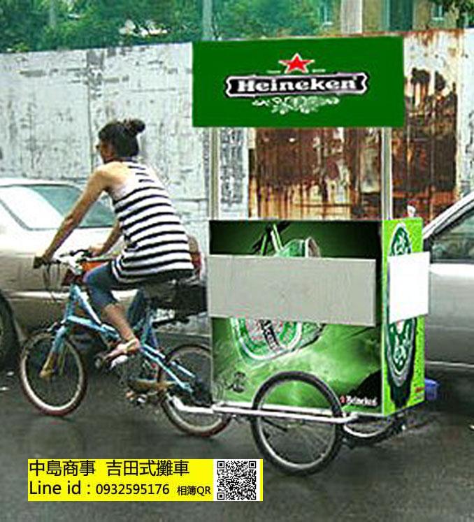 腳踏車拖曳用行動餐車