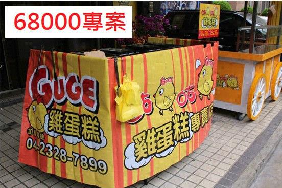 68000專案