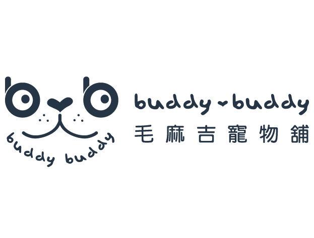 BD-logo623x473