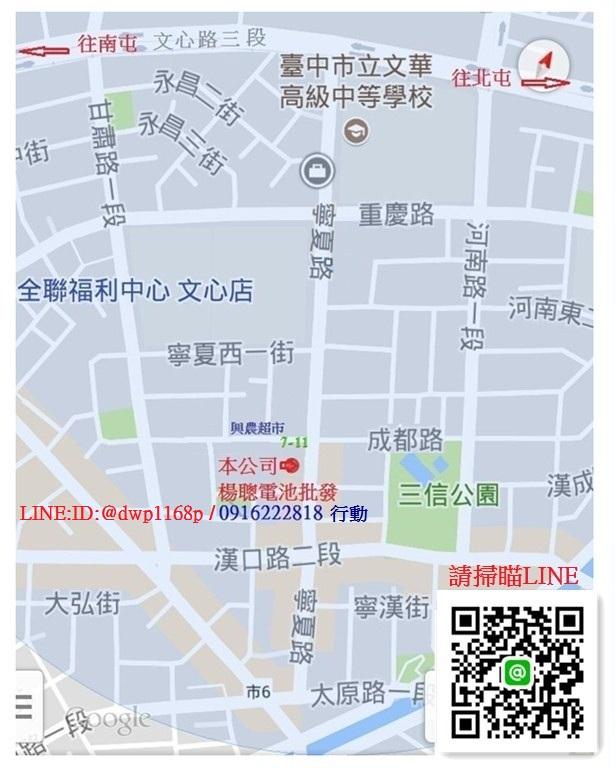 +電話line@dwp1168p (2)